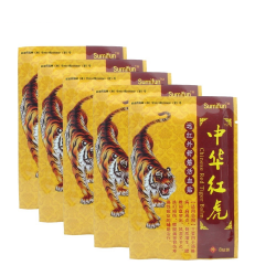 Tiger Balm - pain relief patches 64 pcs