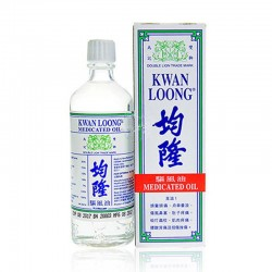 Kwan Loong - medicated massage oil - fast pain relief 57 ml